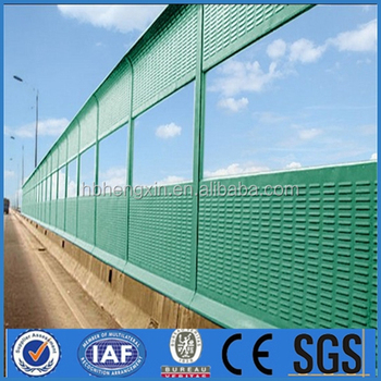 High Quality Outdoor Noise Barriers Sound Barrier Board