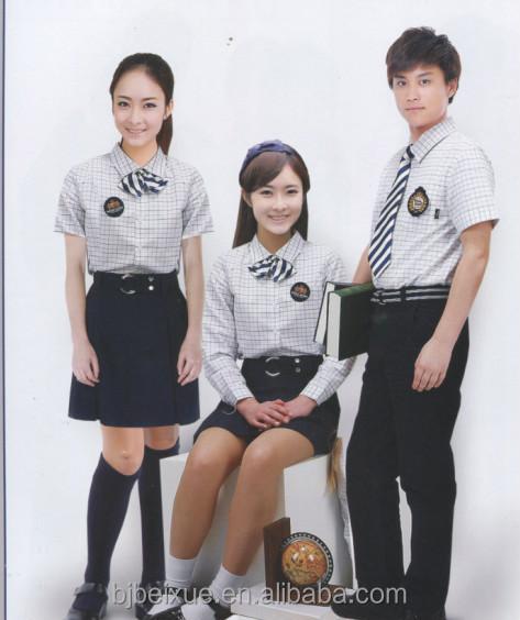 25560502f08 High school style japanese girl high school uniform girls shirt design