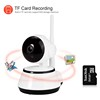 Low Cost Motion Detect HD P2P Wireless Pan/Tilt Wi-fi IP Camera with 64G TF Card
