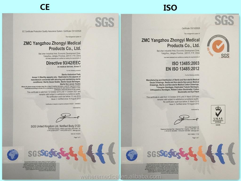 医療滅菌ラテックス手術用手袋粉末/パウダー送料 ce 、 FDA 、 ISO