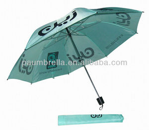 Chinese umbrella disposable umbrella cheapest folding umbrella wholesale