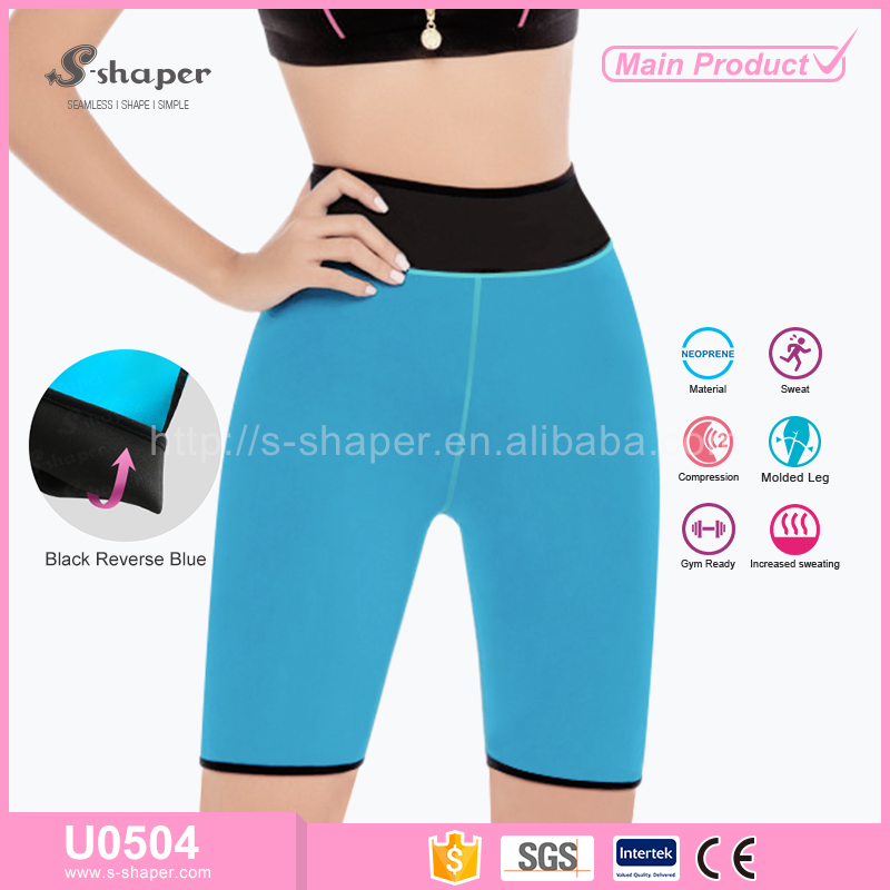 S-SHAPER Cheap Womens Wholesale Compression Shorts,Shorty,Sauna Pants With Long-term Technical Support