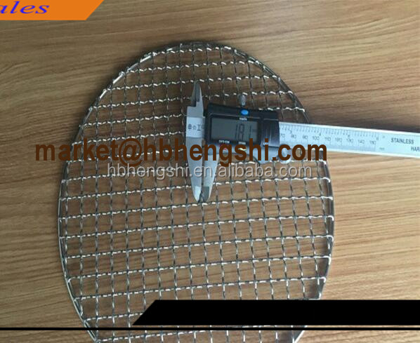 Round galvanized barbecue grill wire mesh / BBQ Grill Netting price (factory)