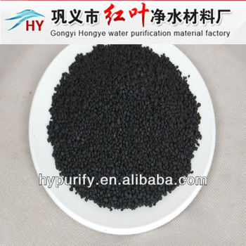 Granular Coconut Shell Activated Carbon,Activated Carbon Supplier ...