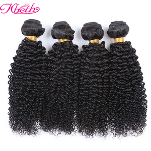 Mozambique Hair Grade 9a Mink Virgin Hair Cuticle Aligned Brazilian Kinky Hair For Black Women