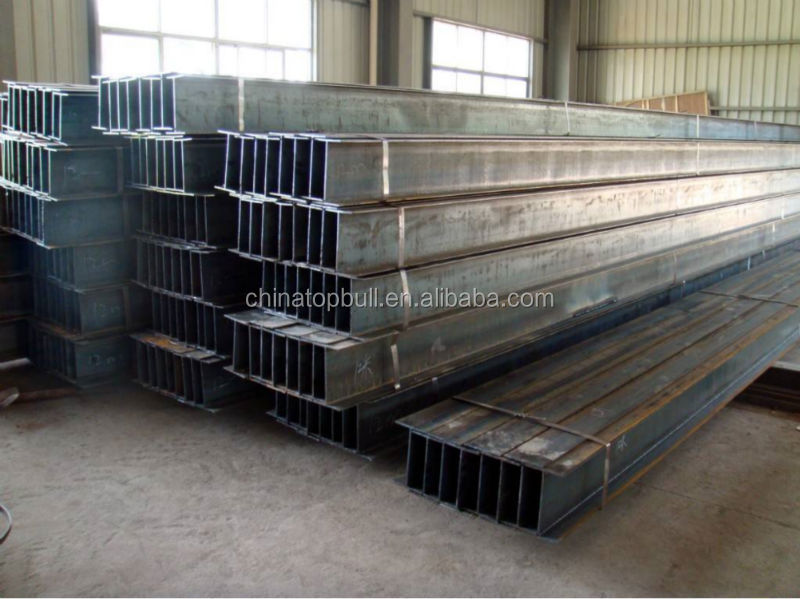 Structural Carbon Steel H Iron beam, SS400 A36 H Beam