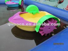 Mini Hand Paddle Boat For Kids