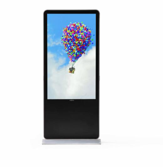 LCD Interactive Full HD video display vertical digital signage display