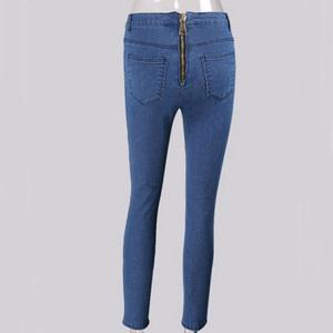 Women Chic Push Up Fitness Jeans Female Special Back Zipper Vintage Jeans Pants