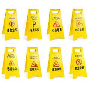 Plastic warning sign / wet floor sign