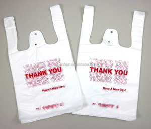 Plastic Bag- Small Economy Thank You White T Shirt Bag 7x3.5x13 13 mic - 1000 bags case
