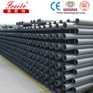 High quality UPVC PVC Water Giving Pipe with ISO 1452 Standard from Chinese supplier