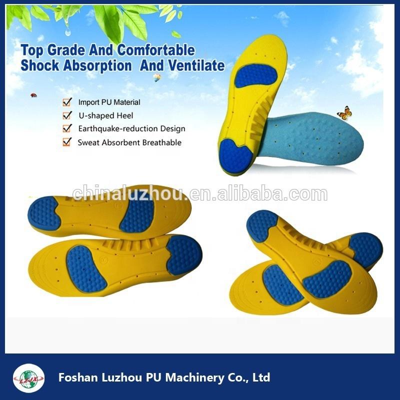 6bf9b1fbd آلة الأحذية بو الوحيد آلة دوارة ماكينات تصنيع الأحذية-ماكينات صناعة ...