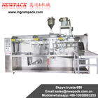 flat bag with spout horizontal packing machine