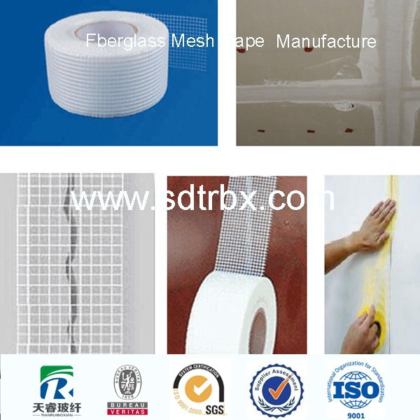 good price fiberglass mesh/fiberglass tape