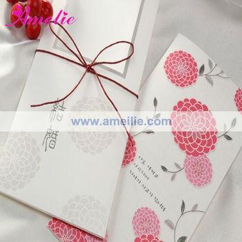 A0448 wholesale ribbon flower korean wedding invitation card buy a0448 wholesale ribbon flower korean wedding invitation card stopboris Image collections