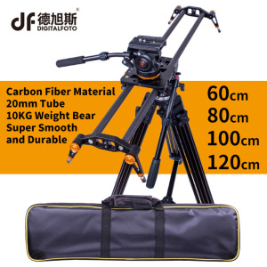 DIGITALFOTO Carbon fiber camera slider 10kg bear travel video slider dolly track dslr rail for videographer