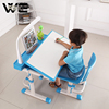 Kids Desk Chair Height Adjustable Non-Toxic Writing Children Study Desk And Chair