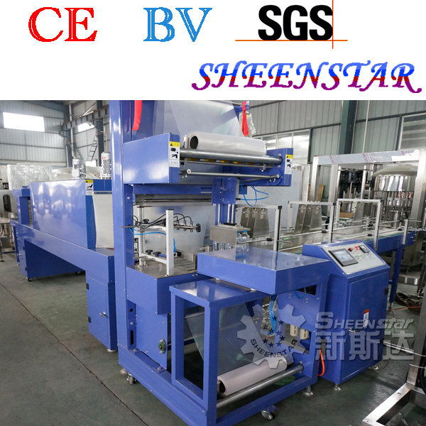 New condition bottle wrapper shrink packing machine