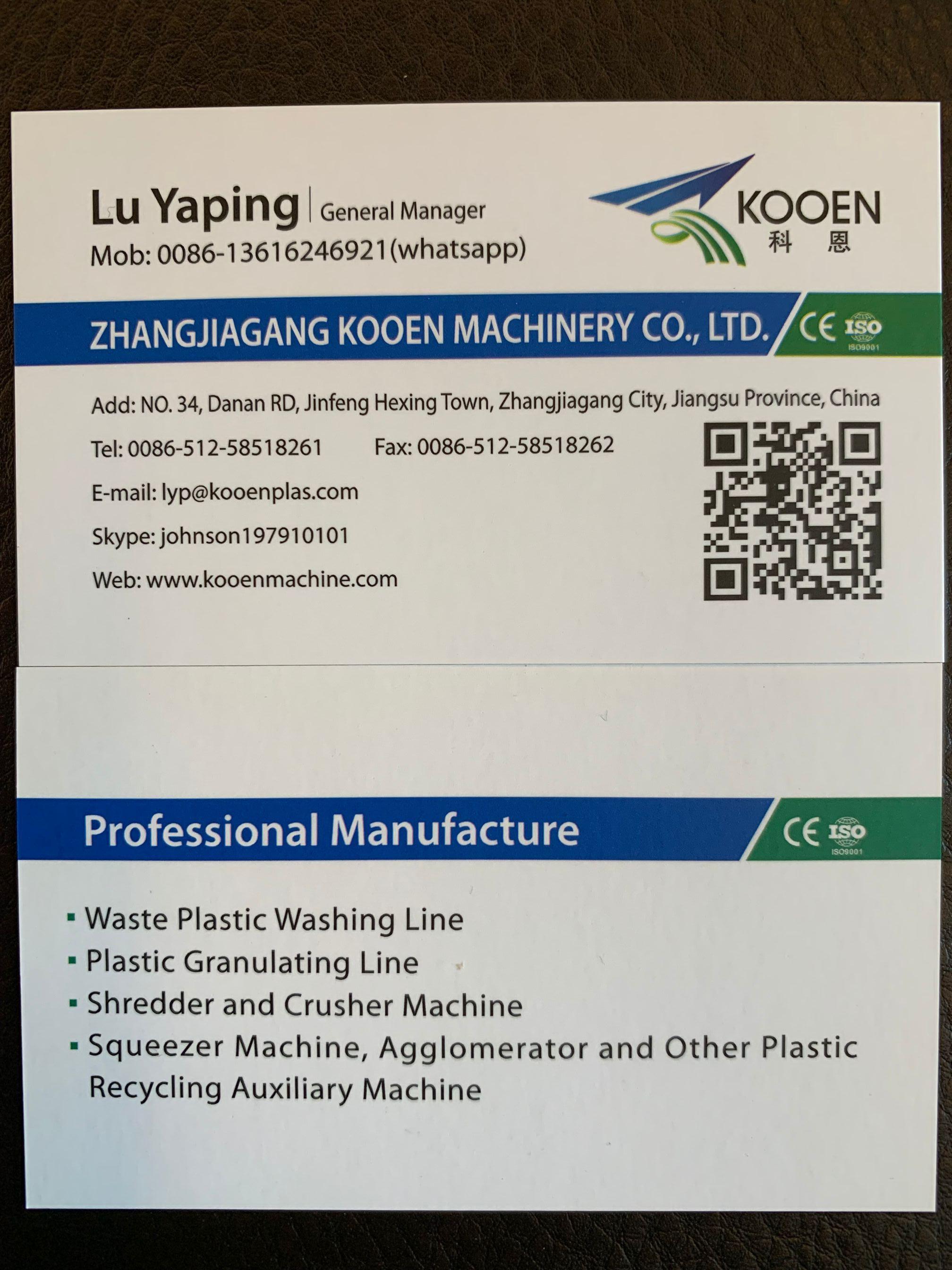शीर्ष गुणवत्ता वाले प्लास्टिक फिल्म पीईटी एचडीपीई बोतल बैरल टोकरा कंटेनर वाशिंग लाइन रीसाइक्लिंग मशीन