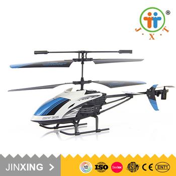 popular kids remote control quadcopter toys nitro rc helicopter with light Popular Kids Remote Control Quadcopter Toys Nitro Rc Helicopter With