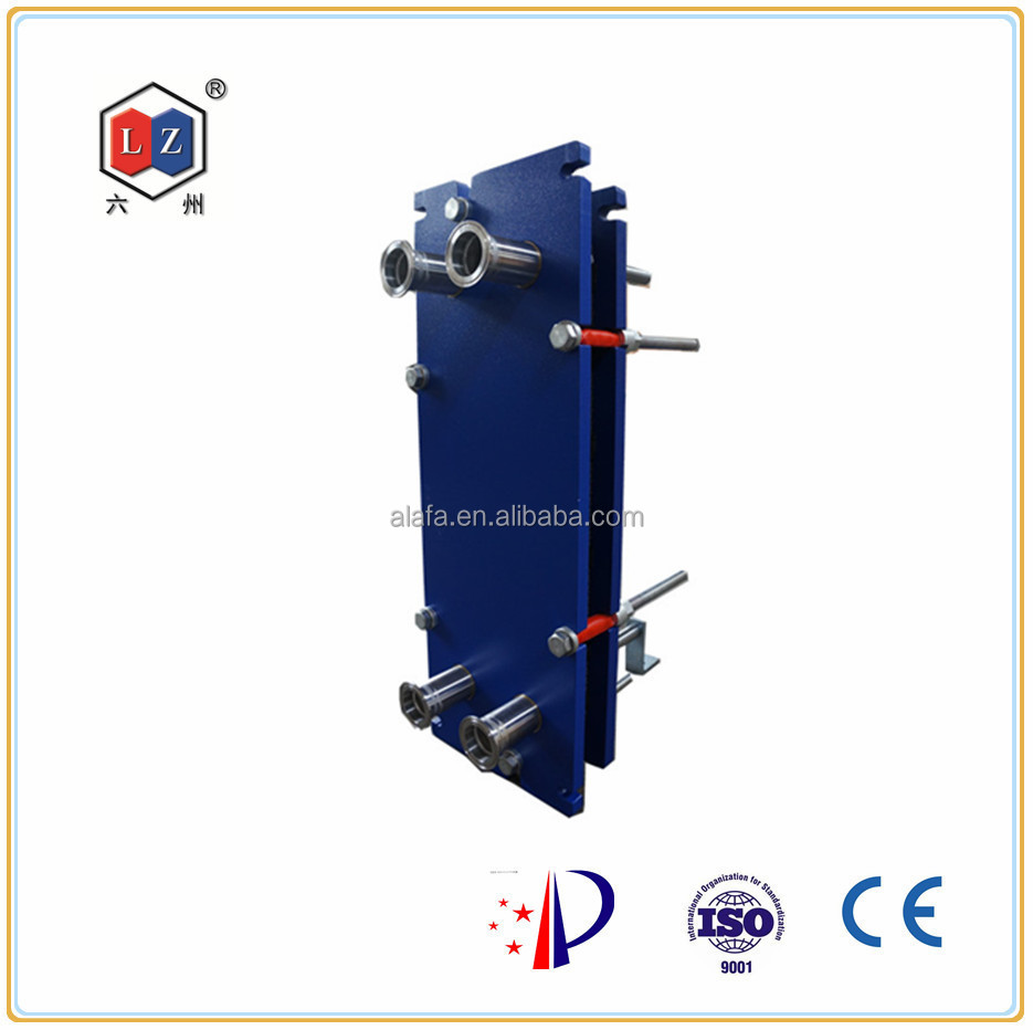 industrial hydraulic oil cooler,plate heat exchanger M6B