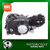Chinese 72cc Motorcycle Engine with Zongshen Brand