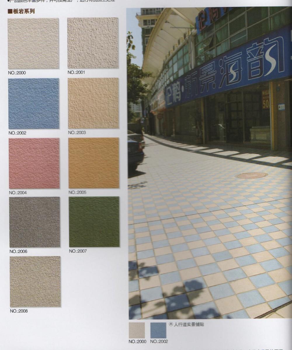 108x108 190x190 gres porcellanato floor tiles buy gres 108x108 190x190 gres porcellanato floor tiles dailygadgetfo Choice Image