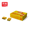 NASI 10g/cube prawns flavor shrimp seasonings cube for cooking