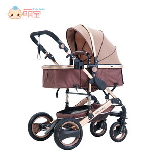 Cheap price thick frame onekey folding 4 wheel half canopy baby stroller luxury