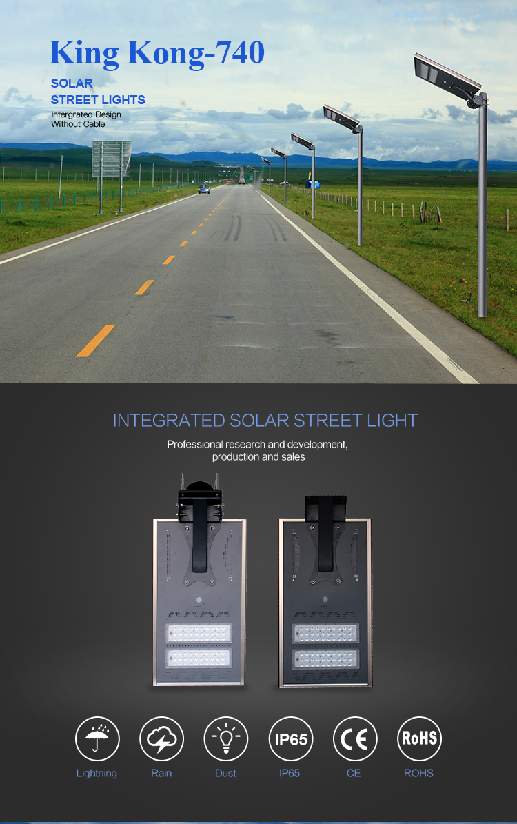 40W led solar street light Independently developed controller