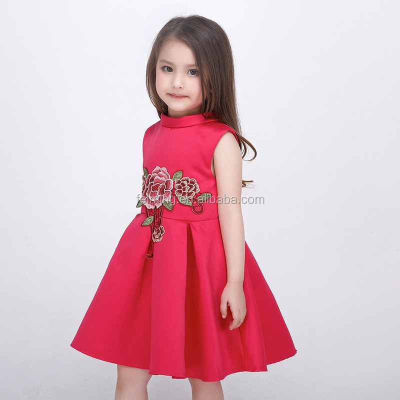 Baby clothes 2016 wholesale european style latest designs Baby clothing designers