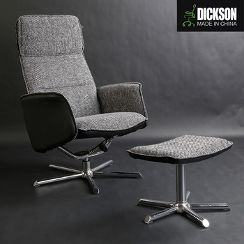 Son French Grey Fabric Design Office Functional Chair With Footrest