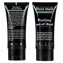 OEM/ODM deep cleansing pores purifying peel off natural bamboo charcoal blackhead remover shills black mask facial manufacturer