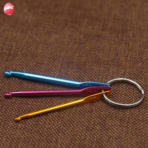 Crochet Hook Keychain Wholesale Hook Keychain Suppliers Alibaba