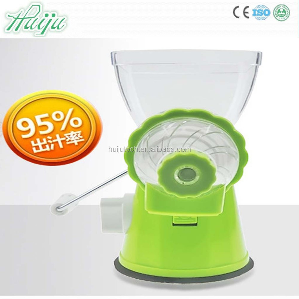 2015 fruit and vegetable Multifunctional Slow Masticating juice extractor wheatgrass juicer