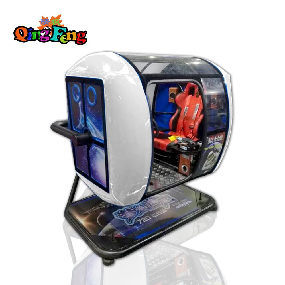 Qingfeng 2017 carton fair 720 degree  rotating capsules vr cinema simulator raci