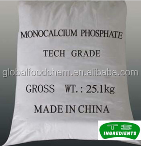 monocalcium phosphate MCP 22% for animals China hot sale MDCP DCP MCP TCP