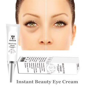 100% Active Ingredients Anti Puffiness 2 Minutes Eye Bag Removal Cream