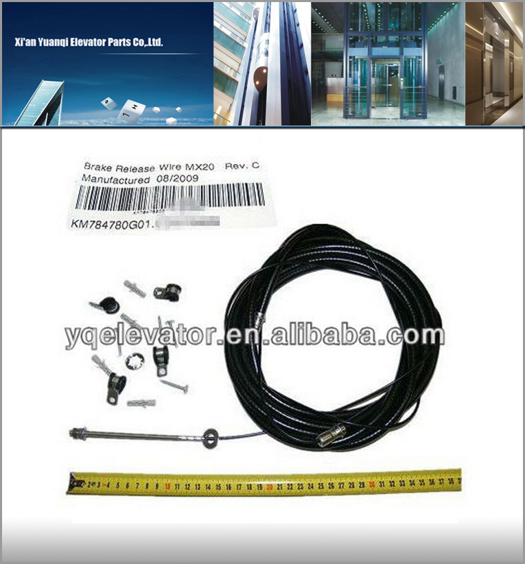 elevator parts, lift door parts, elevator rescue device parts KM784780G01
