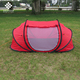 Dropship DS-CT1022 Cheap Factory Price 1-2 man mountain Camp pop up red 2 person instant tent