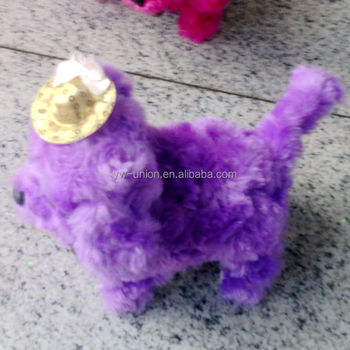 Czag(277)13*15cm Purple Color Battery Operated Walking Dog Toy ...