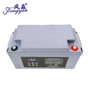 China supply Maintenance free VRLA 12v 60ah lead acid battery for UPS equipment With Best Price