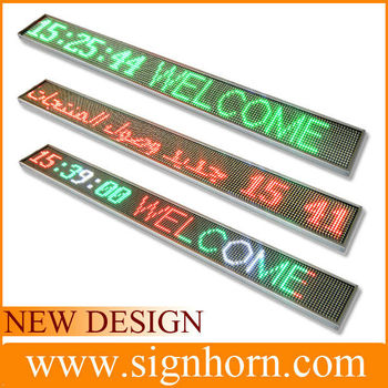 Most Beautiful Design Silver Color Frame Small 12v Led Car Message ...