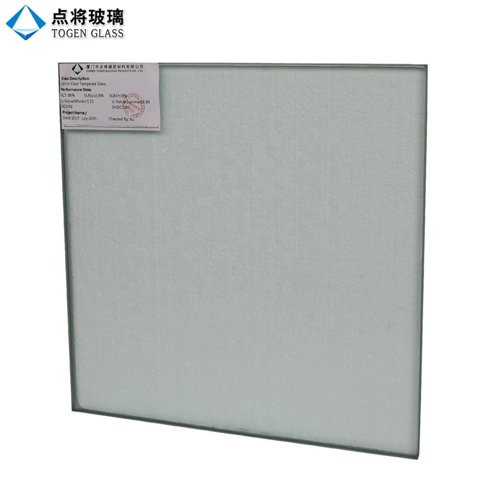 Plano 12mm de vidrio templado de vidrio precio