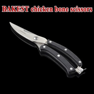 Hot sale BAKEST stainless steel chicken bone scissors/household kitchen scissors/multi-fuctional kitchenware scissor