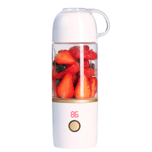 Smart Fruits Presse-agrumes USB Rechargeable 6 Lames <span class=keywords><strong>en</strong></span> <span class=keywords><strong>3D</strong></span> 400 ml <span class=keywords><strong>Verre</strong></span> Corps Smoothies Aliment Presse-agrumes <span class=keywords><strong>Tasse</strong></span> Avec poignée