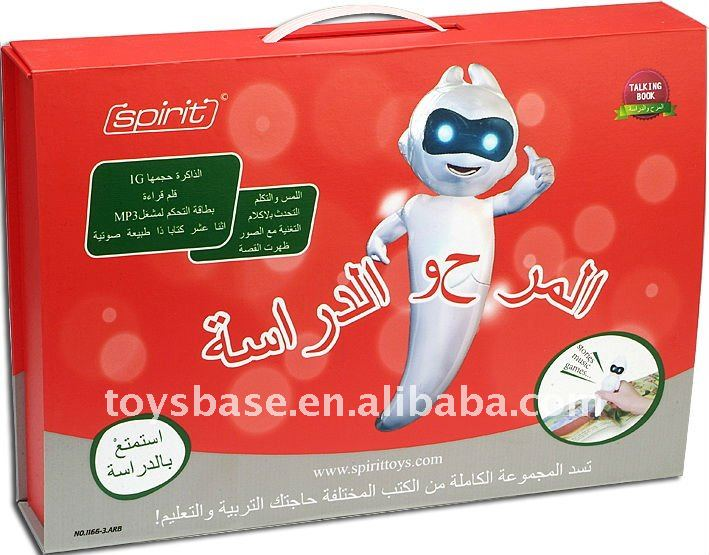 Arabic Education Book,Education Toy For Kids Read Pen Arabic Toys ...