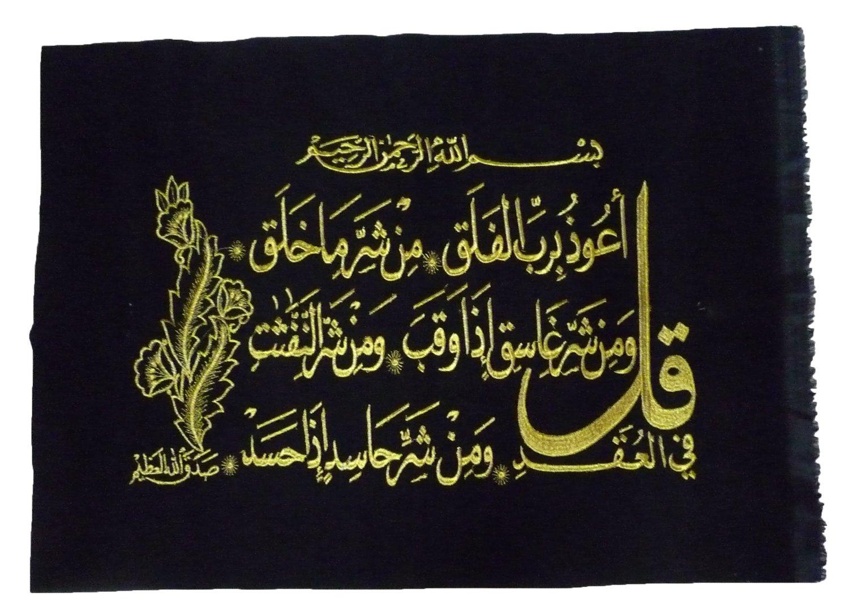 Cheap Al Quran Karim, find Al Quran Karim deals on line at Alibaba.com