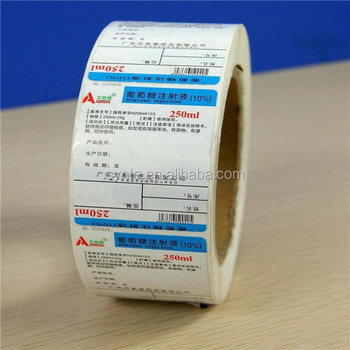 security epoxy label stickers Hospital Tag Label & Drug tags Medical for Supplies Pharmacy Roll embossed label